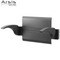 Backrest + 2 armrests - anthracite grey